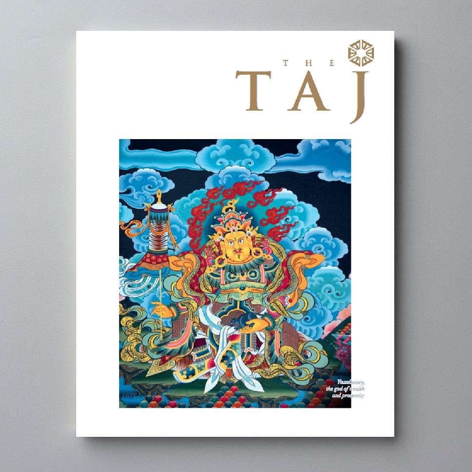 The Taj Magazine Indian Art Culture Cuisine Travel People Taj Hotels